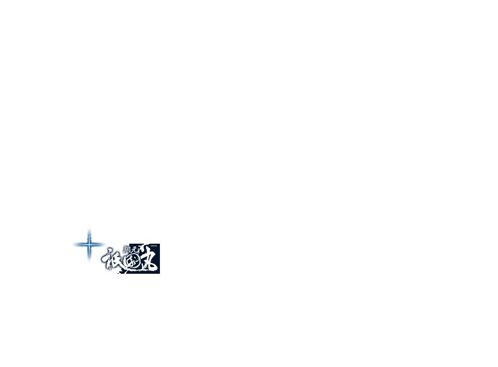 網元祇園丸