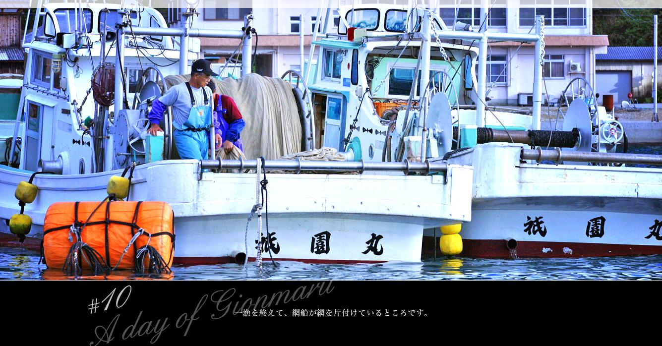 < 洗浄 >持ち帰った原魚を水洗いし、表面の汚れや油分を落とします。